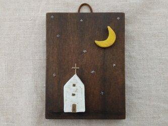 月と教会 かべかざり ⁑の画像