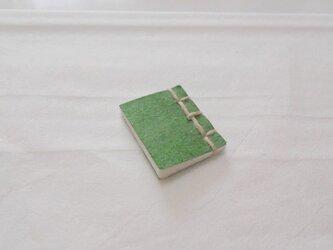白銀本 緑の画像