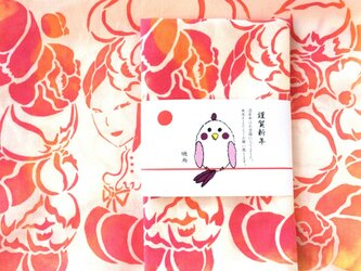 無料熨斗☆手ぬぐい「椿姫」の画像