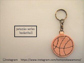受注製作□ぺたんこ□バスケットボール□キーホルダー□レザー□名入れ□選べるカラーの画像