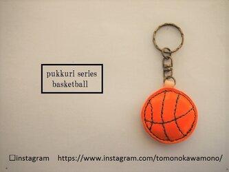 受注製作□ぷっくり□バスケットボール□キーホルダー□レザー□名入れの画像