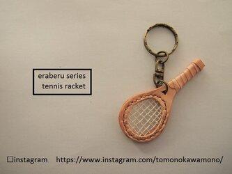 受注製作□テニスラケット□キーホルダー□レザー□名入れ□選べるカラーの画像