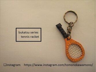 受注製作□部活シリーズ□テニスラケット□キーホルダー□レザー□名入れ□選べるカラーの画像