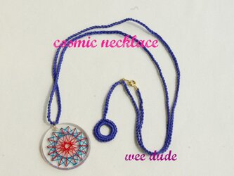 cosmic necklaceの画像