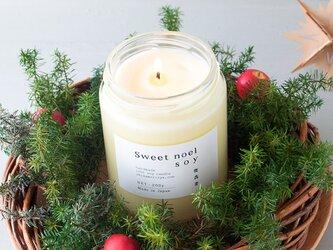 クリスマスのアロマキャンドル/シナモン香る クリスマスブレンド L (Sweet noel)の画像
