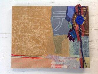 eco-friendlyコラージュのノート+ブラウン+の画像