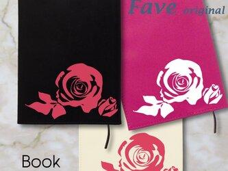 文庫サイズ オリジナル レザーブックカバー(薔薇)の画像
