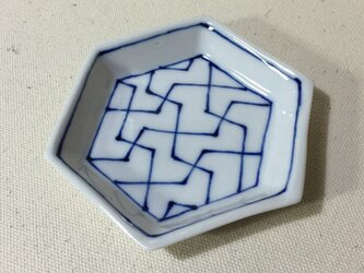 Z201 磁器染付六角小皿の画像