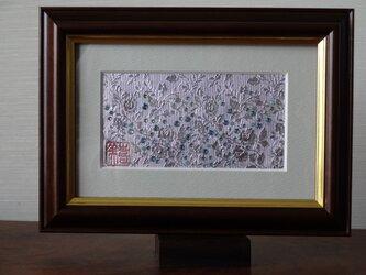 ラベンダーガーデンの画像