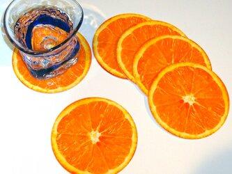 おもてなし用コースター♪オレンジの画像