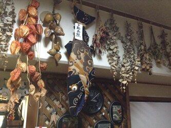 933   ★再販★     着物リメイク       新巻鮭      大漁旗  75㎝の画像