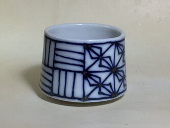 Z001 磁器染付酒杯(猪口、ぐい飲み)の画像