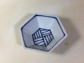 Z011 磁器染付酒杯(猪口、ぐい飲み)の画像