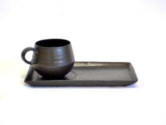 ソーサープレート 黒-kuro-の画像