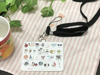 〈受注生産〉ネックストラップ付き合成皮革IDカードケース「AtoZ」 by なおちるの画像