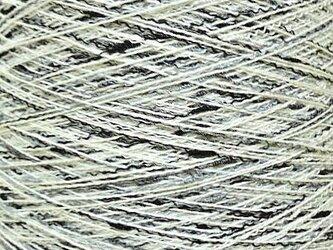 コットン・ノット糸 ミックスカラー 193 gの画像