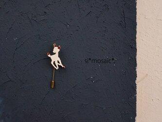モザイクホワイトバンビ・ピンブローチの画像