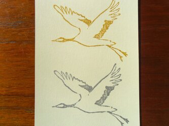 ポストカード(2枚)鶴の画像