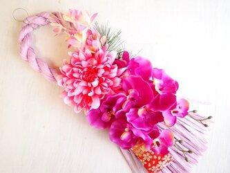 お花が可愛いお正月飾り*ループP1618の画像