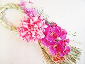 お花が可愛いお正月飾り*ループP1619の画像