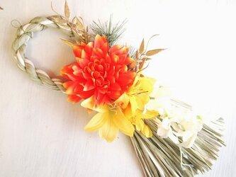 お花が可愛いお正月飾り*ループG1621の画像