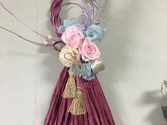 西陣織リボンとタッセルのワラルックしめ飾り【プリザ+造花】の画像