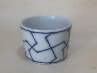 Z015 磁器染付酒杯(猪口、ぐい飲み)の画像