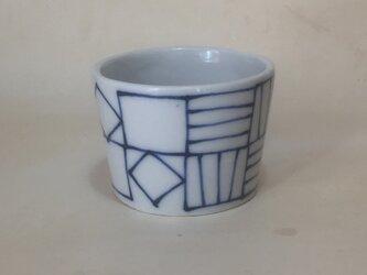 Z018 磁器染付酒杯(猪口、ぐい飲み)の画像