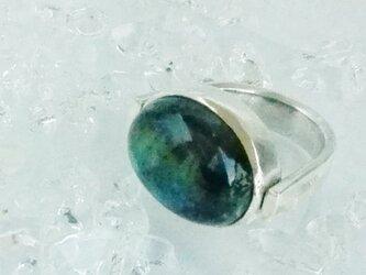 Spectrolite Ringの画像