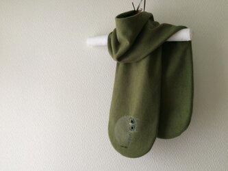 暖かウール 隠れフクロウひなマフラー  グリーンの画像
