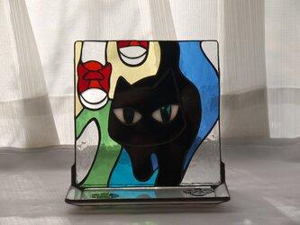 トレイ ( 小皿 ) 付きステンドグラススタンド ボクが守るよ の画像