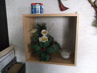 少しおおきめの、他目的飾りボックスの画像