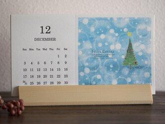 活版印刷カレンダー2017(木製スタンド付き)*Photo de ART*フェリーチェ・コローレの画像
