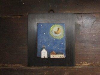 再販:月と教会 かべかざりの画像