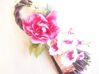 お花が可愛いお正月飾り*ループV1622の画像