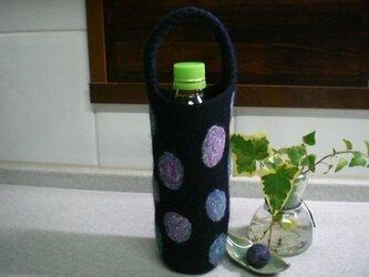 「K.様ご予約品」ボトルホルダー(セイラーブルー)の画像