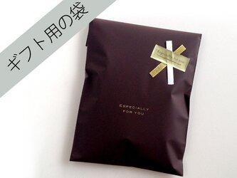 ギフト・プレゼント用袋についての画像