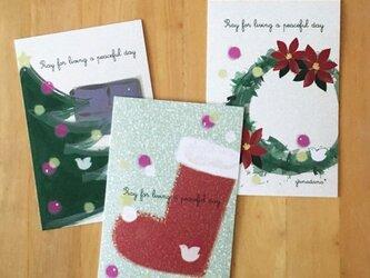 クリスマスポストカードセットの画像