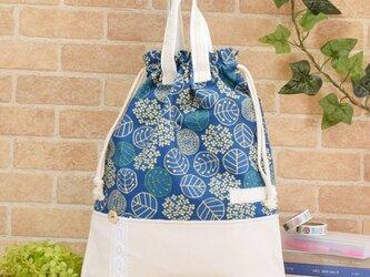 北欧ナチュラル・紫陽花柄の着替え袋(運動着袋):紺×生成りの画像