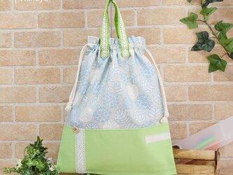 北欧ナチュラル・紫陽花柄の着替え袋(運動着袋):水色×黄緑の画像