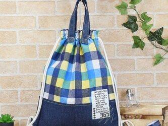 ナップサック型:カラフルチェックの着替え袋:青・赤・オレンジの画像