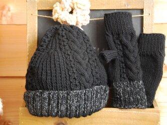 オーガニックウールのニット帽子の画像