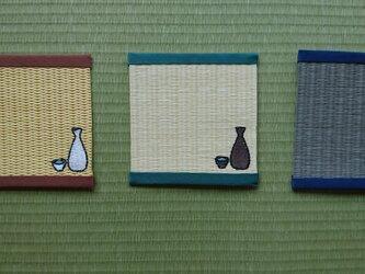 畳表を使用したコースター(とっくり)の画像