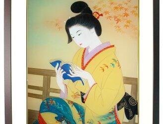 美人画[読書」大全紙版額入りの画像