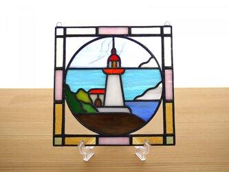 ステンドグラス ミニパネル 灯台 15cmの画像