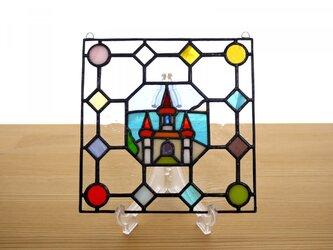 ステンドグラス ミニパネル キャッスル ドット 15cmの画像