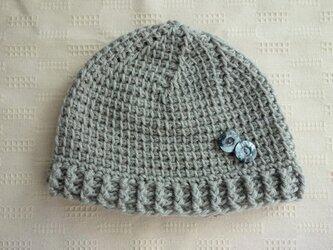 ボタン付き軽いニット帽(グレー)の画像