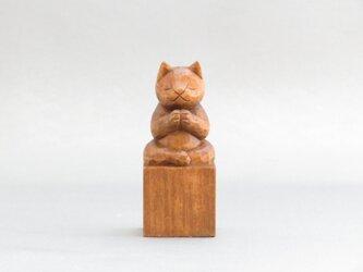 木彫り 合掌猫 蜜蝋仕上げ 猫仏1703の画像