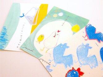トリのポストカード(3種セット)の画像