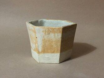 T018 灰釉酒杯の画像